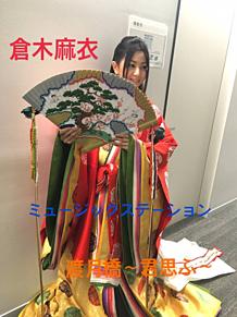 倉木麻衣ちゃん ミュージックステーションの画像(倉木麻衣に関連した画像)
