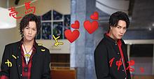 京極兄弟…❤尊人裙ッと竜裙ッ❤ プリ画像