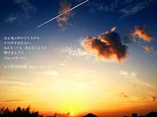旅立ちの朝/嵐の画像(プリ画像)
