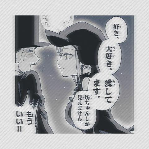 c o m i c _ .の画像(プリ画像)