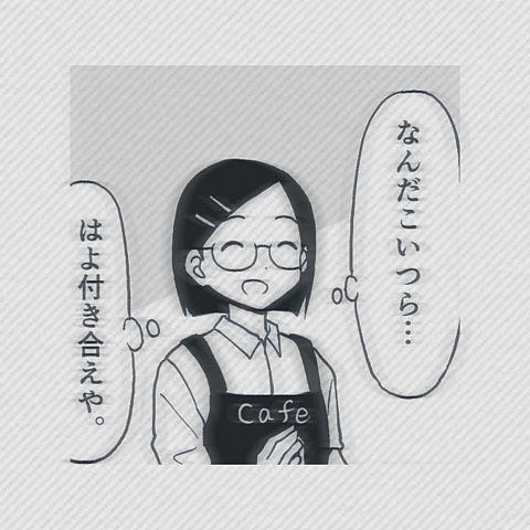 c o m i c .の画像(プリ画像)