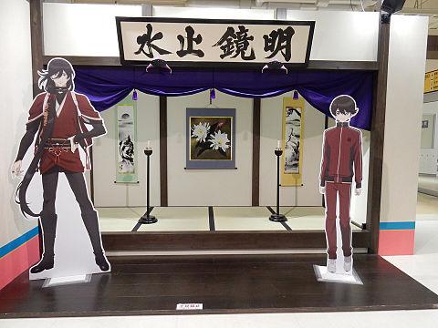 刀剣乱舞スタンプラリー弐の画像(プリ画像)