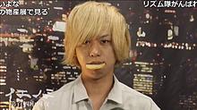 義勝からしれんこん食べるの画像(ジョニー義勝に関連した画像)