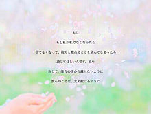 瞳ちゃん/ワケあり生徒会!の画像(プリ画像)