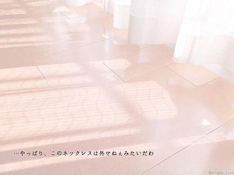 ワケあり生徒会!の画像(プリ画像)