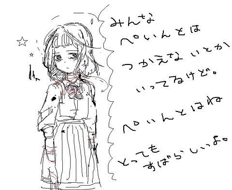 おえかきーんの画像(プリ画像)