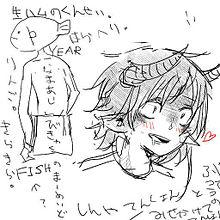 おえかきーんの画像(SAIに関連した画像)