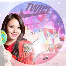 TWICE♡채영♡アイコン プリ画像