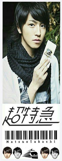 チケット風トレカ ~配布(?)企画~の画像(プリ画像)