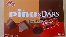 ピノ ダースミルクチョコの画像(新商品に関連した画像)