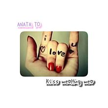 ANATA TOの画像(プリ画像)