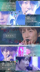 復活LOVE   Request #8の画像(「復活love」に関連した画像)