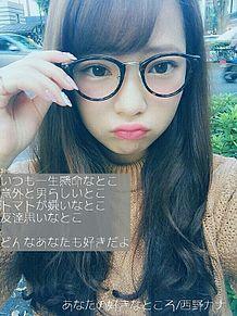 あなたの好きなところ/西野カナ プリ画像