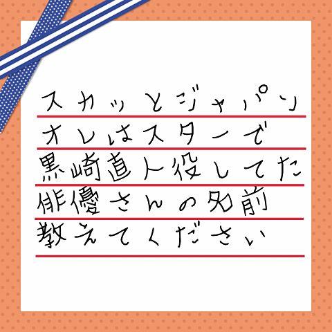 スカッとジャパンの画像(プリ画像)
