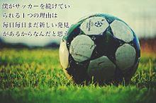 サッカー※三浦知良の画像(三浦知良に関連した画像)