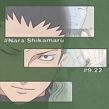 NARUTO🍥 奈良シカマルの画像(ナルトに関連した画像)