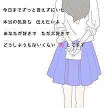 お気に入り~!!の画像(#好きな絵書きます!に関連した画像)