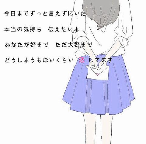 お気に入り~!!の画像(プリ画像)