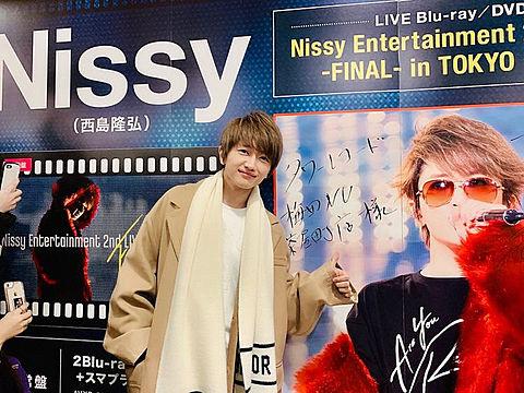 Nissyの画像 プリ画像