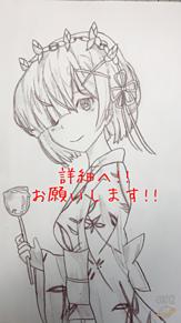 レムりん イラストの画像(Re.ゼロから始める異世界生活に関連した画像)