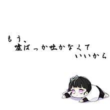 可愛い イラスト カナヲ