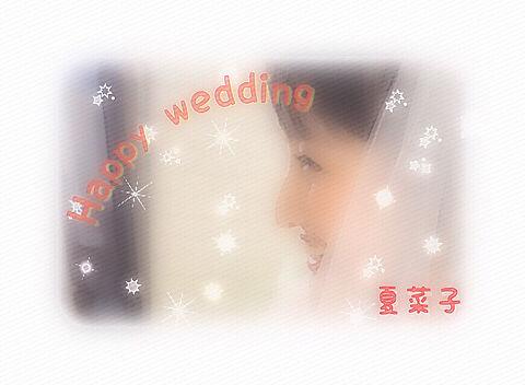 ももたまい婚の画像(プリ画像)