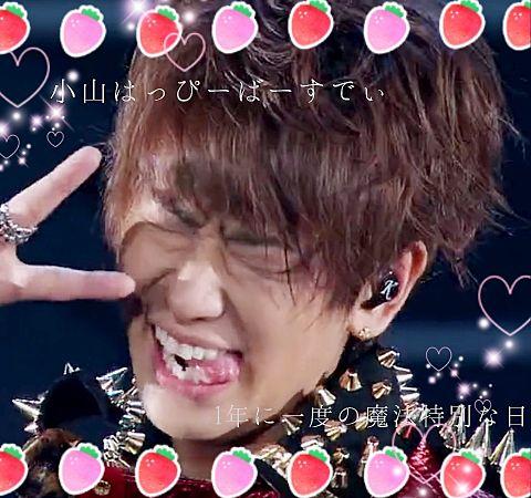 慶ちゃんHappy Birthday☆+。:.゚の画像(プリ画像)