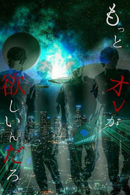 UFOの画像(プリ画像)