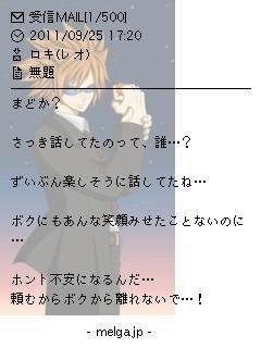 ロキ (マーベル・コミック)の画像 p1_22