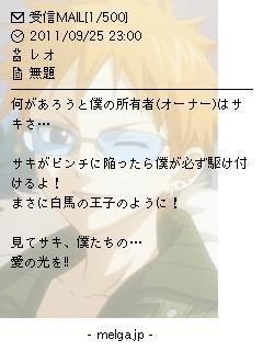 ロキ (マーベル・コミック)の画像 p1_24