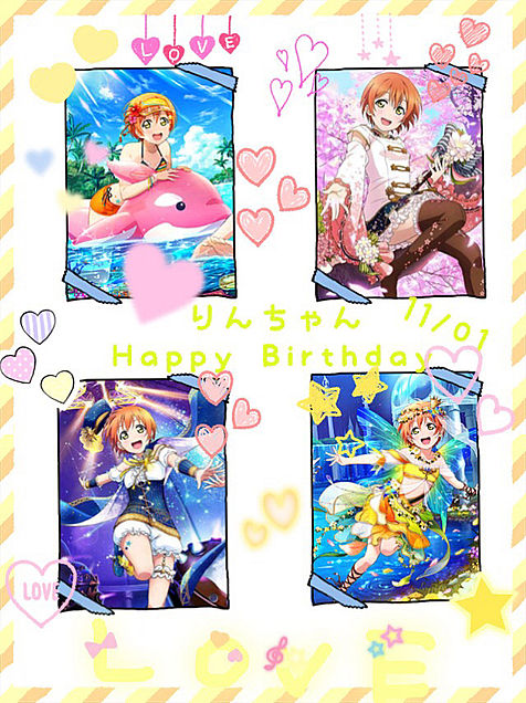 りんちゃんHappy Birthdayの画像(プリ画像)