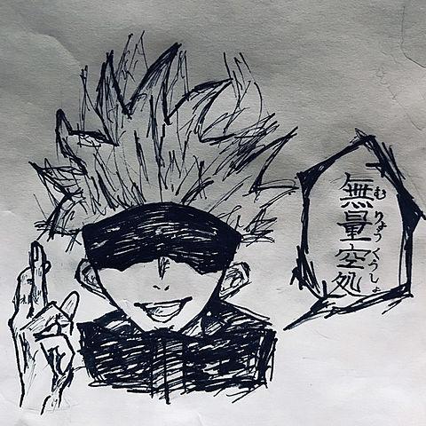 呪術廻戦の画像(プリ画像)