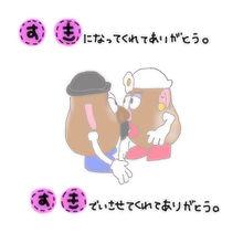 テストしゅーりょ!の画像(プリ画像)