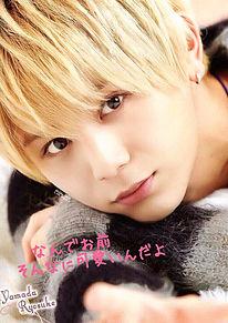 山田涼介LOVE(∩˃o˂∩)♡ プリ画像