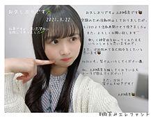 3.22ブログ 上村媛奈🦥 プリ画像