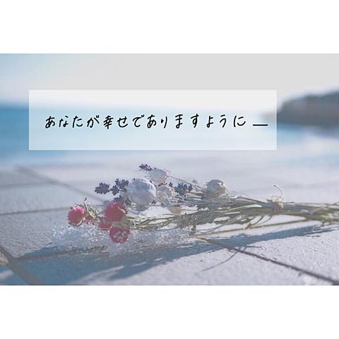 __70の画像(プリ画像)