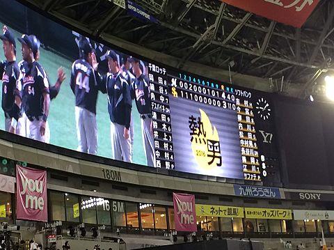 現地まりほー!の画像(プリ画像)