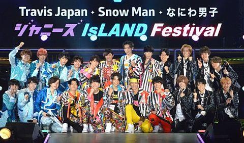 詳細ヘ (ジャニーズ IsLAND Festival)