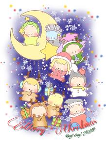 9ぷぅ クリスマスの画像26点完全無料画像検索のプリ画像bygmo