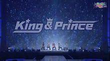 King&Prince 保存は💖 プリ画像