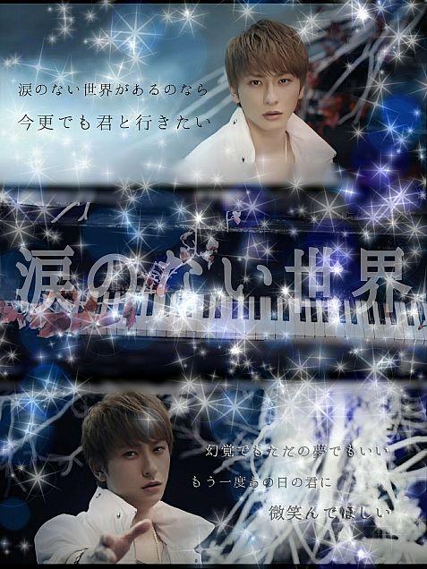 GENE☆miku.☆さん   リクエストの画像(プリ画像)