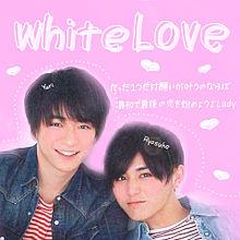 · WhiteLove ·の画像(山田涼介/中島裕翔に関連した画像)