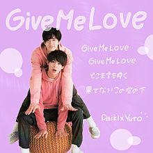 · Give Me Love ·の画像(Give Me Loveに関連した画像)