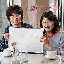 けんたおスタンプ風の画像(NHK朝ドラに関連した画像)