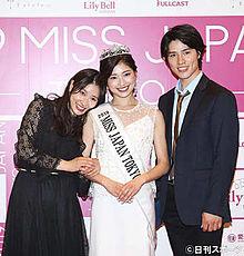 土屋3姉弟  太鳳ちゃん❌炎伽さん❌声優&俳優の神葉くん