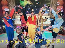 ベストヒット歌謡祭主演決定!!の画像(ベストヒット歌謡祭に関連した画像)