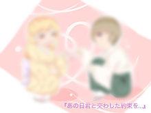 第87話『姉との出会い』の画像(総まな小説(本篇)に関連した画像)