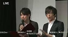 AD-LIVE 出演者発表会の画像(プリ画像)