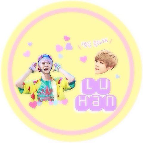 Luhanの画像(プリ画像)
