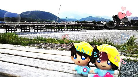 ♡新蘭in渡月橋♡の画像(プリ画像)